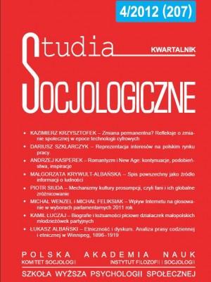 okladka_2012_4