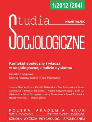 Studia2012_Nr1_okladka