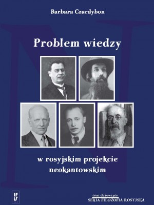 Czardybon_Problemy wiedzy_okladka
